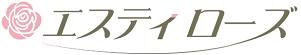 山口県柳井市のエステサロン『エスティローズ』